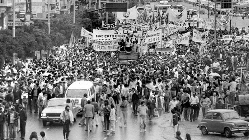 """""""Paz, Pan y Trabajo"""": a 39 años de la histórica movilización obrera/popular"""